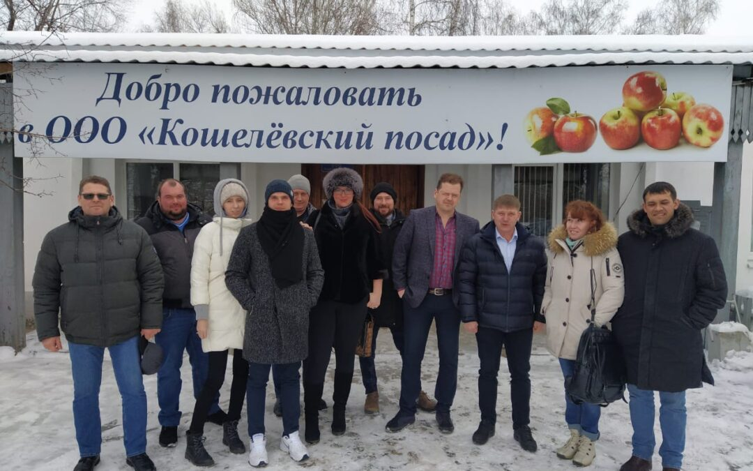Деловая поездка руководителя станции Слепнёвой Т.Н. в Самарскую область