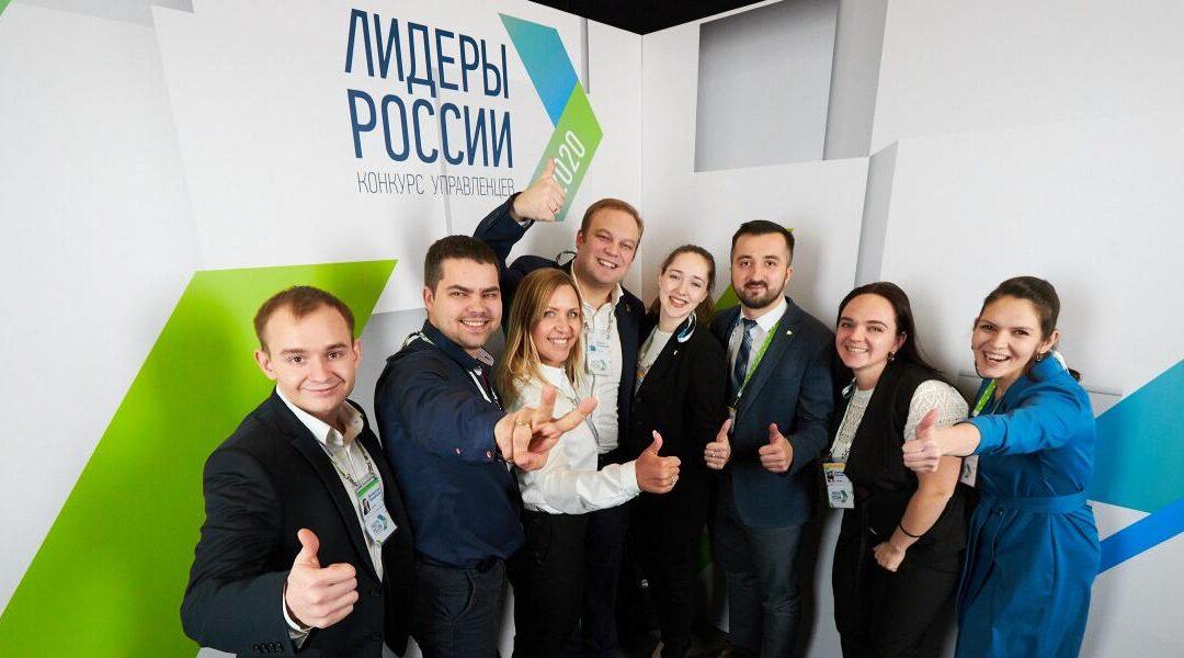 Стартовал конкурс  «Лидеры России» В этом году конкурс запустил специальный трек – «Наука»!